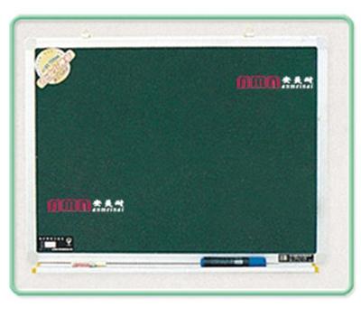 ZZRS-15007  手提式黑板 100 65cm