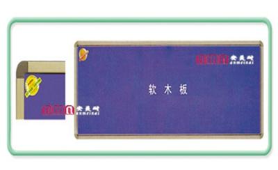 ZZRS-15006 新型软木板