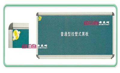 ZZRS-15004 普通型挂壁式黑板