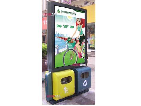 型号:ZZRS-5503 广告垃圾桶