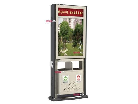 型号:ZZRS-5510 分类式广告垃圾桶  900 400 2100mm